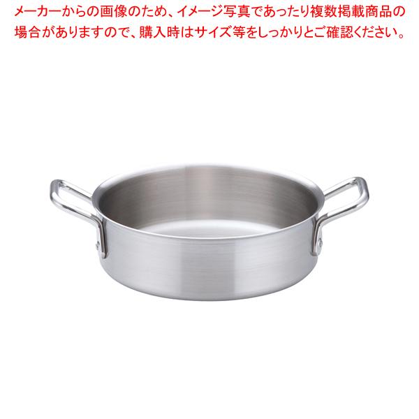 トリノ 外輪鍋 27cm【 両手鍋 】 【メイチョー】