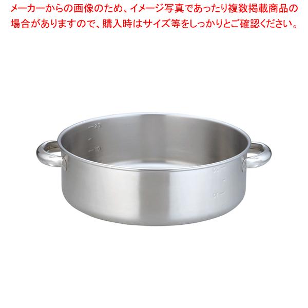 KO 19-0電磁対応外輪鍋(蓋無) 45cm 【メイチョー】