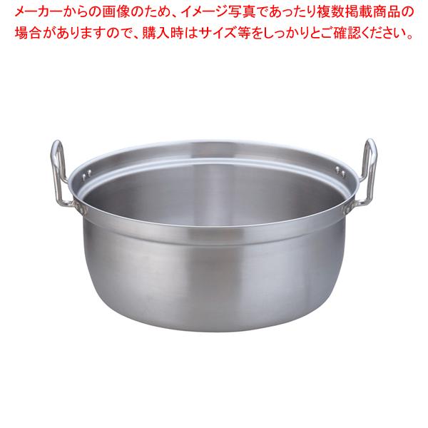 KO 19-0電磁対応 段付鍋 45cm【メイチョー】【厨房用品 調理器具 料理道具 小物 作業 】