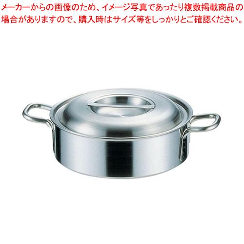 プロデンジ 外輪鍋 45cm  【メイチョー】:開業プロ メイチョー