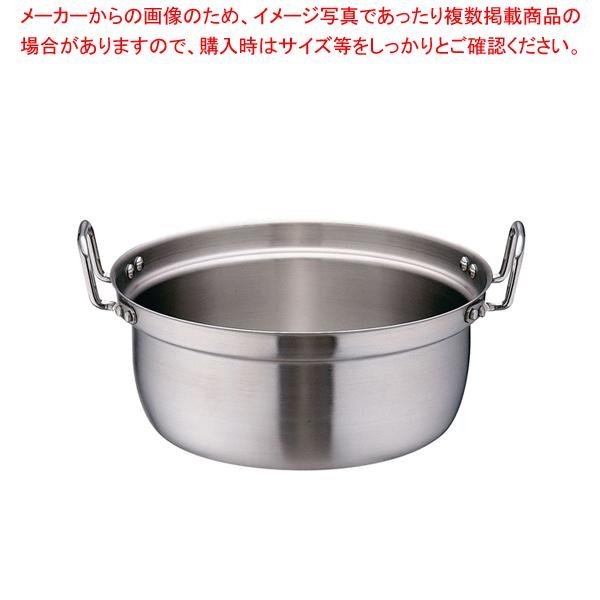 プロデンジ 円付鍋 27cm 【メイチョー】