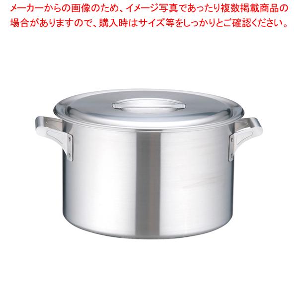 18-10ロイヤル 半寸胴鍋 XMD-420 【メイチョー】