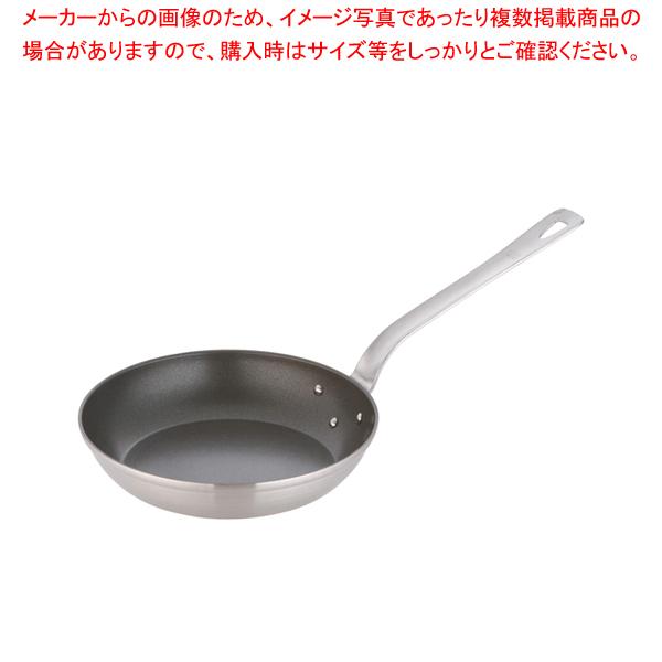 18-10ロイヤルFCフライパン XFD-200T 【メイチョー】