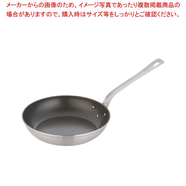 18-10ロイヤルFCフライパン XFD-220T 【メイチョー】