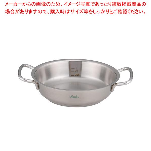 フィスラー 18-10サーブパン 84-358-201 20cm 【メイチョー】