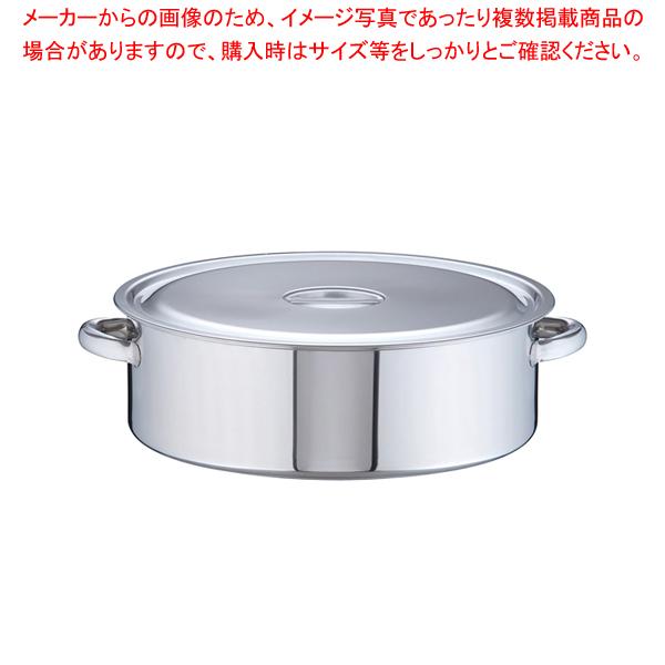 SA18-8 外輪鍋 45cm 【メイチョー】