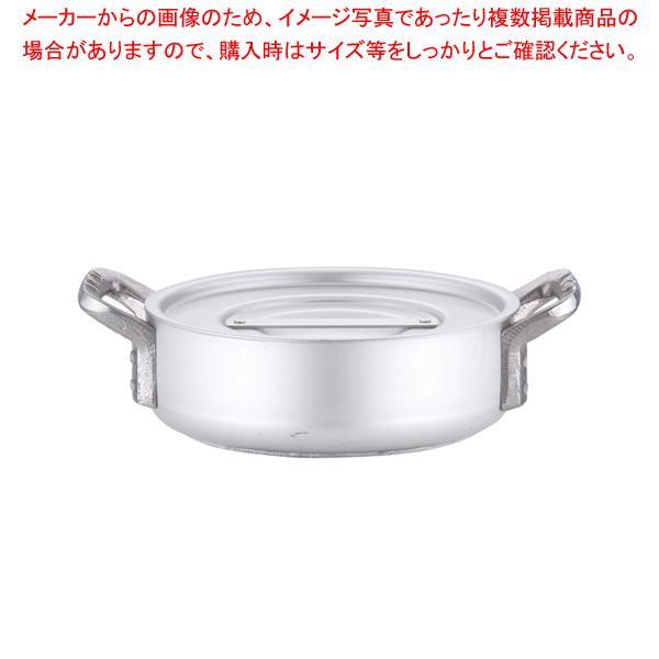 エレテック 外輪鍋 21cm 【メイチョー】<br>【 外輪鍋 】