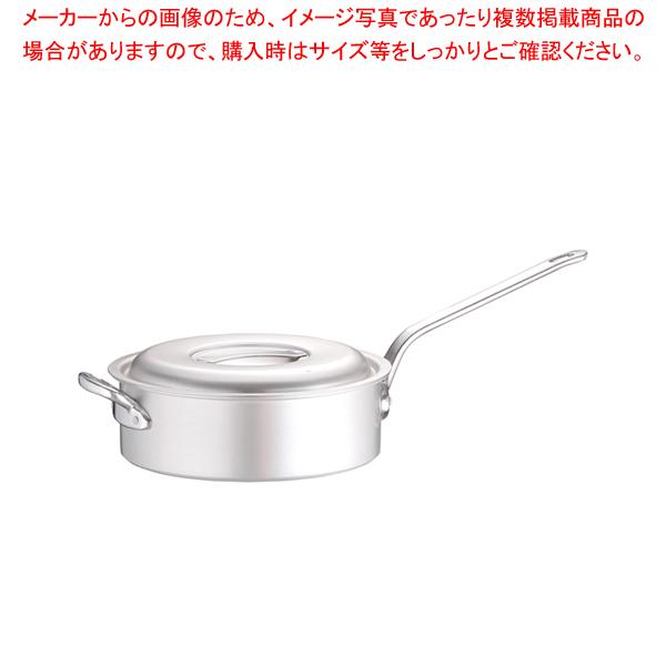 アルミ マイスター片手浅型鍋 33cm【 片手鍋 】 【メイチョー】