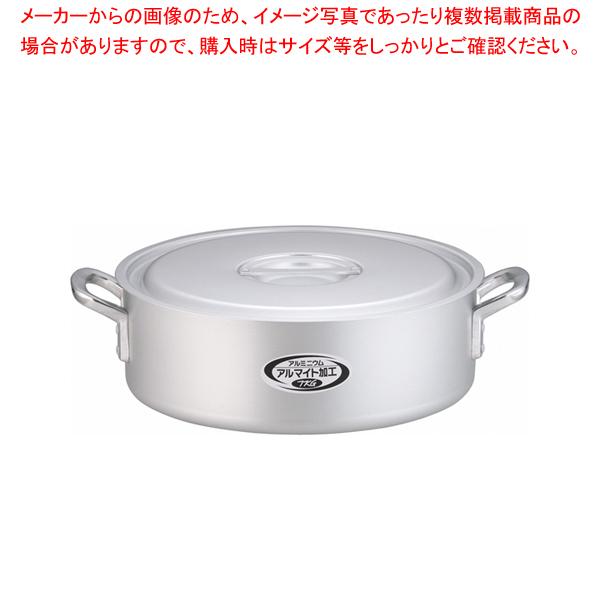 遠藤商事 / TKG アルミニウム 外輪鍋 39cm【メイチョー】