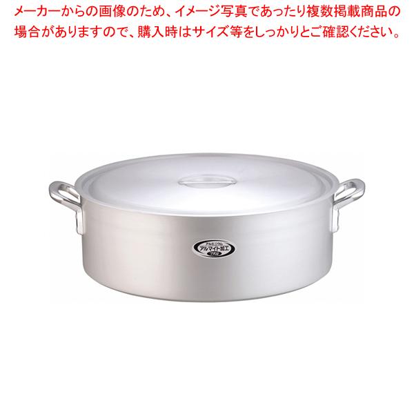 遠藤商事 / TKG アルミニウム 外輪鍋 60cm【メイチョー】