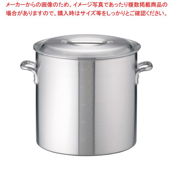 アルミDON寸胴鍋 42cm【 寸胴鍋 】 【メイチョー】