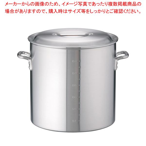 アルミDON寸胴鍋 45cm【 寸胴鍋 】 【メイチョー】