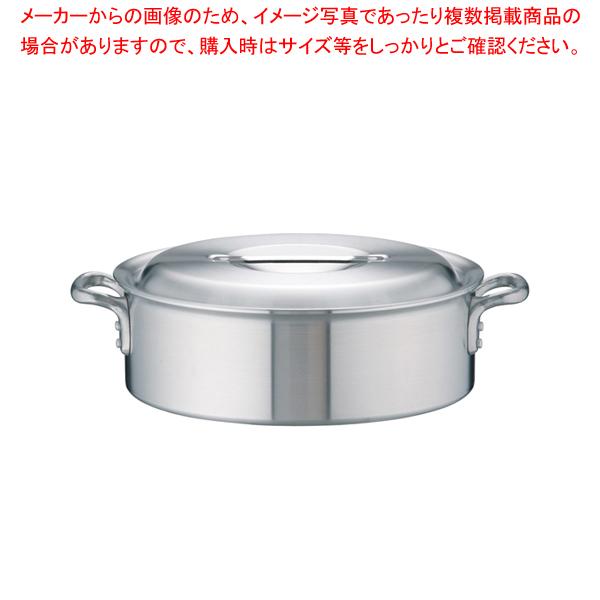 アルミDON外輪鍋 42cm【 外輪鍋 】 【メイチョー】