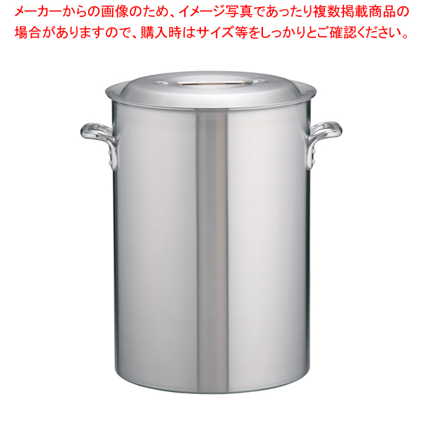 アルミDON 深型寸胴鍋 45cm【メイチョー】【寸胴鍋】