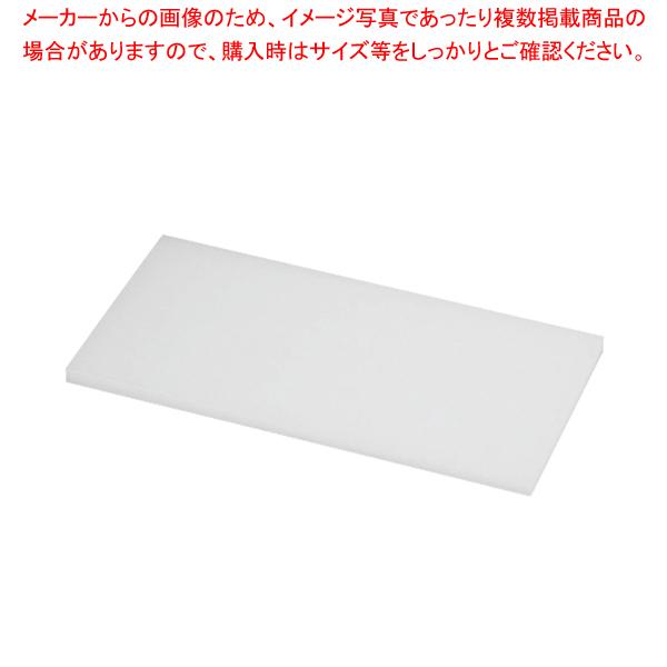 K型 プラスチックまな板 K16B 1800×900×H5mm【メイチョー】【メーカー直送/代引不可】