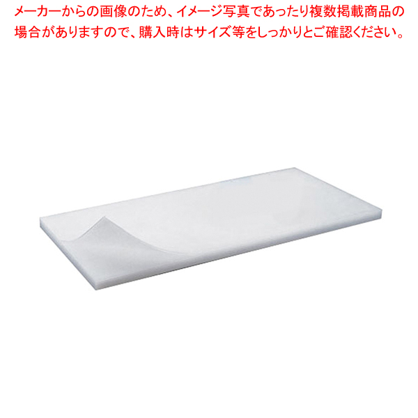 積層 プラスチックまな板 2号B 600×300×H40mm【メイチョー】<br>【メーカー直送/代引不可】