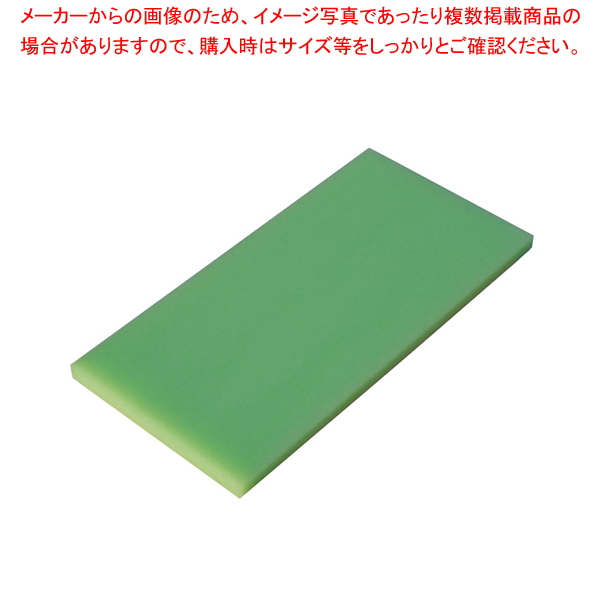 瀬戸内一枚物カラーまな板グリーン K15 1500×650×H30mm【メイチョー】<br>【メーカー直送/代引不可】