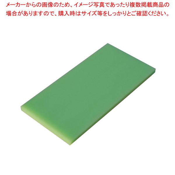 瀬戸内一枚物カラーまな板グリーンK16B 1800×900×H30mm【メイチョー】<br>【メーカー直送/代引不可】
