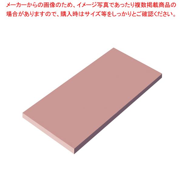 瀬戸内一枚物カラーまな板 ピンク K6 750×450×H30mm【メイチョー】<br>【メーカー直送/代引不可】
