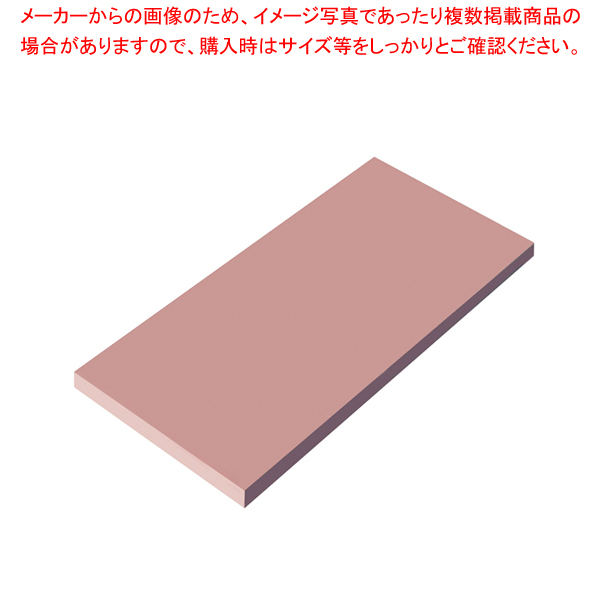瀬戸内一枚物カラーまな板 ピンクK16A 1800×600×H30mm【メイチョー】<br>【メーカー直送/代引不可】