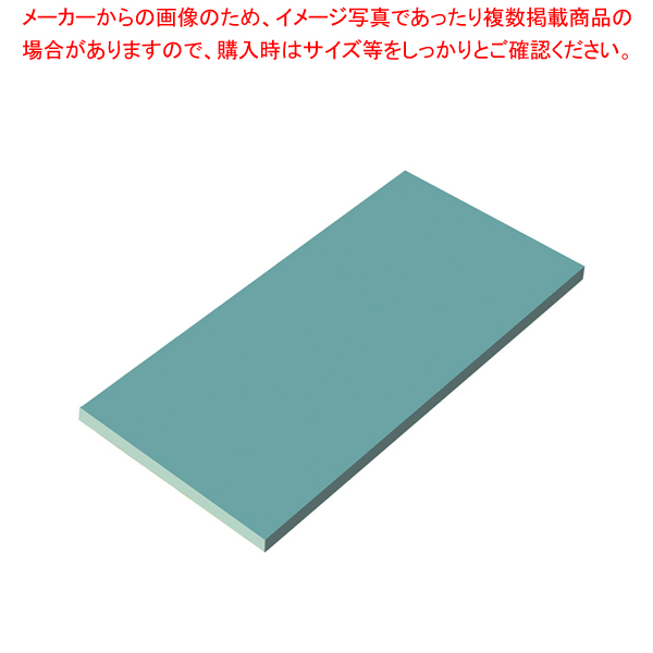 瀬戸内一枚物カラーまな板 ブルー K9 900×450×H30mm【メイチョー】【メーカー直送/代引不可】