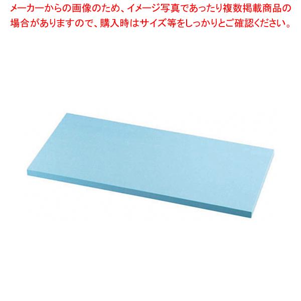 K型オールカラーまな板ブルー K6 750×450×H20mm【メイチョー】<br>【メーカー直送/代引不可】