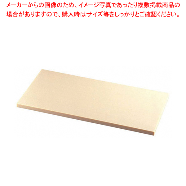 K型オールカラーまな板ベージュ K13 1500×550×H30mm【メイチョー】<br>【メーカー直送/代引不可】