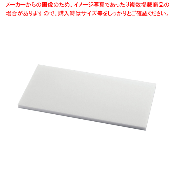 山県 抗菌耐熱まな板 スーパー100 S3 30mm【メイチョー】【まな板 抗菌 耐熱 業務用】