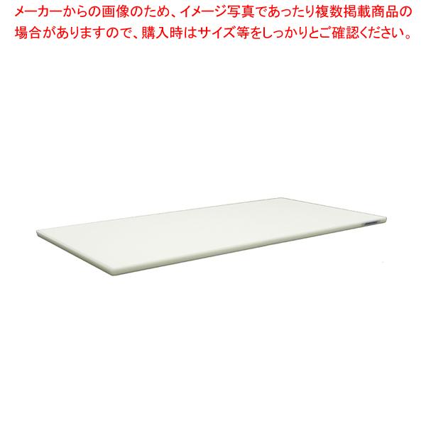 ポリエチレン・かるがるまな板標準 1500×450×H30mm W【メイチョー】【メーカー直送/代引不可】