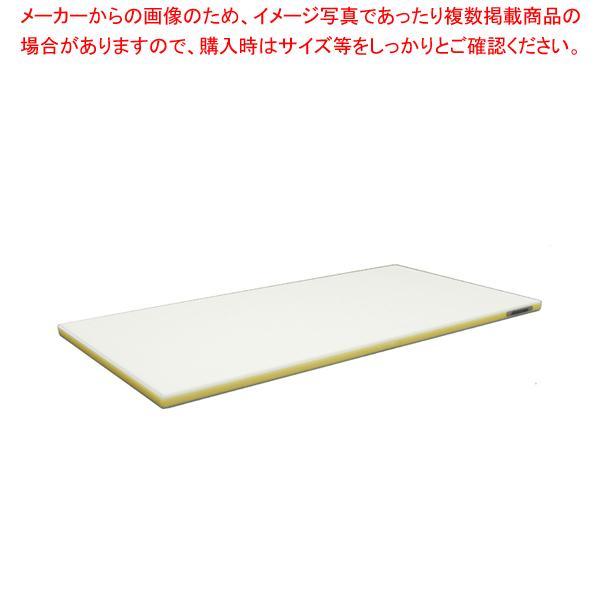 ポリエチレン・かるがるまな板標準 1000×400×H30mm Y【メイチョー】【メーカー直送/代引不可】