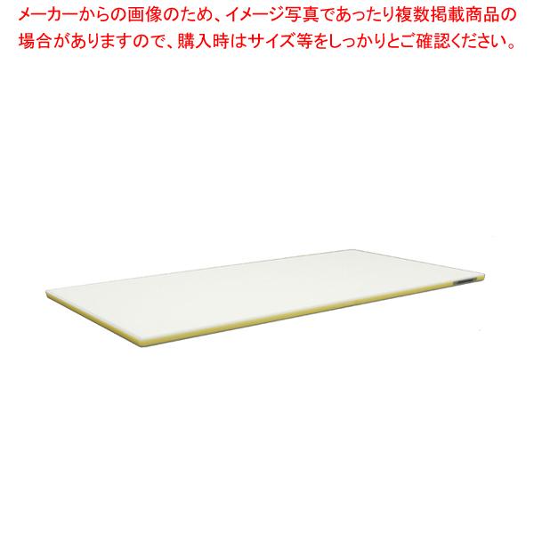 ポリエチレン・かるがるまな板標準 1500×450×H30mm Y【メイチョー】【メーカー直送/代引不可】