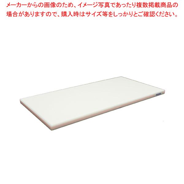 ポリエチレン・かるがるまな板標準 700×350×H25mm P【メイチョー】<br>【メーカー直送/代引不可】