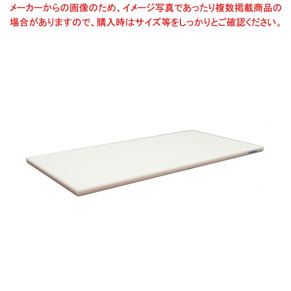 ポリエチレン・かるがるまな板標準 1200×450×H30mm P【メイチョー】【メーカー直送/代引不可】