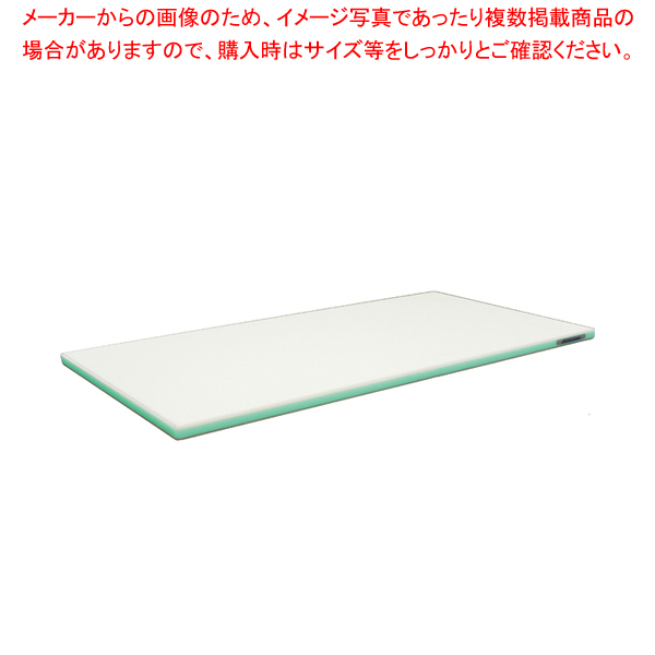 ポリエチレン・かるがるまな板標準 1200×450×H30mm G【メイチョー】【メーカー直送/代引不可】