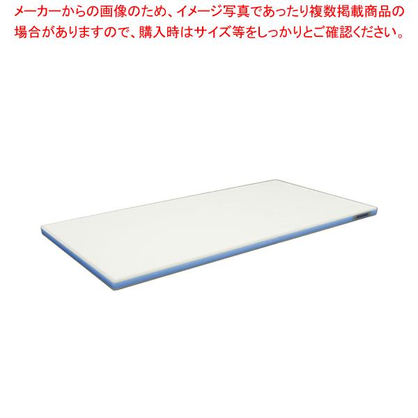 ポリエチレン・かるがるまな板標準 900×400×H30mm 青【メイチョー】【メーカー直送/代引不可】