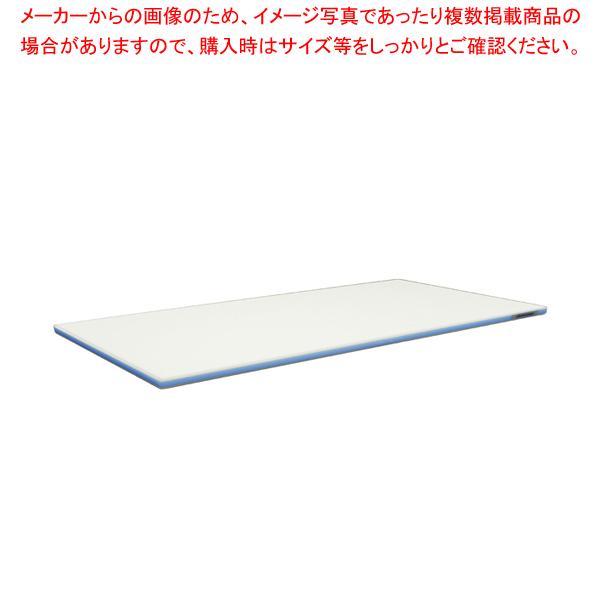 ポリエチレン・かるがるまな板標準 1500×450×H30mm 青【メイチョー】【メーカー直送/代引不可】