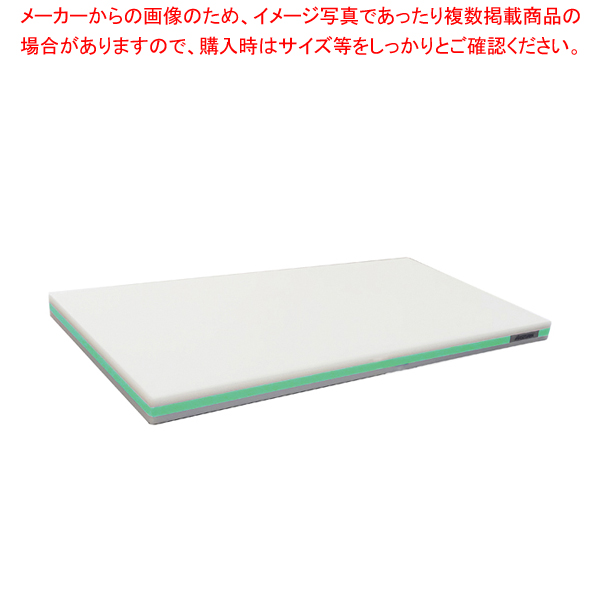 ポリエチレン・かるがるまな板肉厚 800×400×H30mm G【メイチョー】<br>【メーカー直送/代引不可】