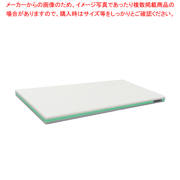 ポリエチレン・かるがるまな板肉厚 900×400×H40mm G【メイチョー】<br>【メーカー直送/代引不可】