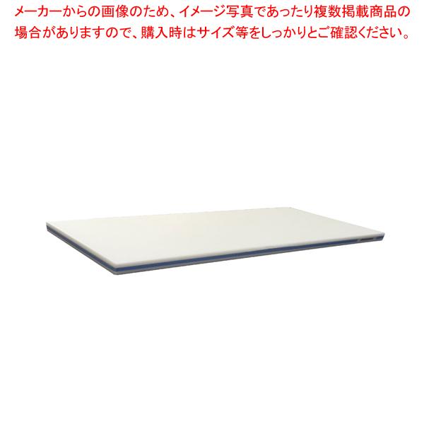 ポリエチレン・かるがるまな板肉厚 1500×450×H40mm 青【メイチョー】<br>【メーカー直送/代引不可】