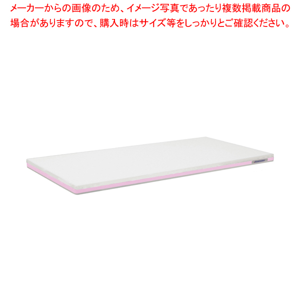 ポリエチレン・軽量おとくまな板 4層 1000×400×H30mm P【メイチョー】【まな板 業務用】