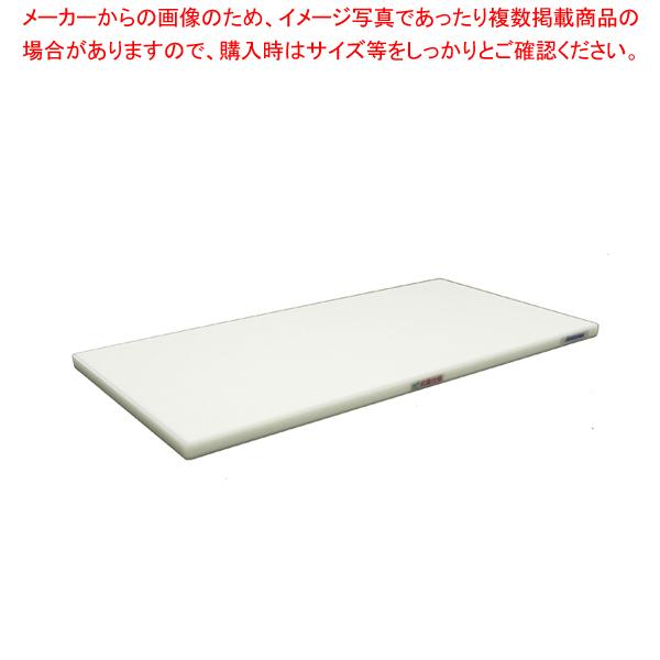 抗菌ポリエチレン・かるがるまな板標準 750×350×H25mm W 【メイチョー】