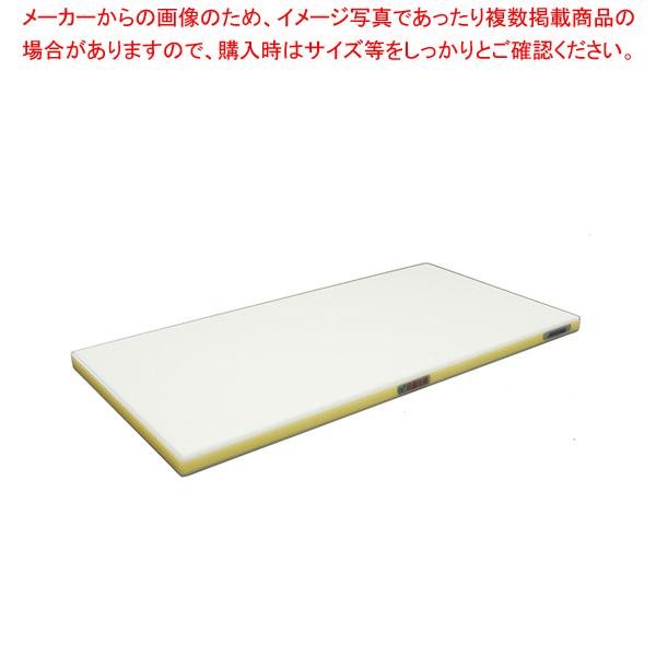抗菌ポリエチレン・かるがるまな板標準 460×260×H20mm Y 【メイチョー】