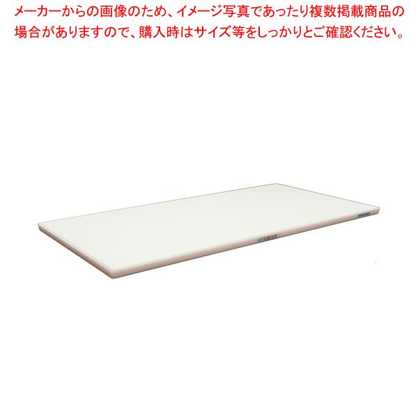 抗菌ポリエチレン・かるがるまな板標準 1200×450×H30mm P 【メイチョー】