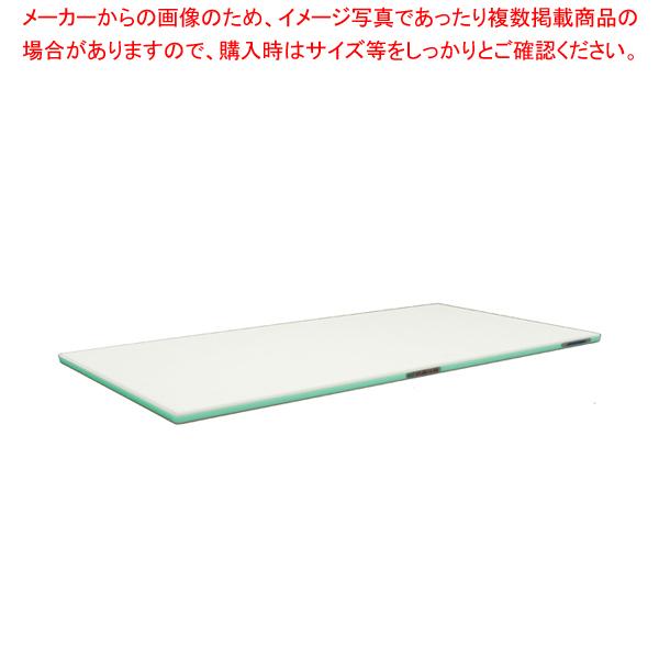 抗菌ポリエチレン・かるがるまな板標準 1500×450×H30mm G 【メイチョー】