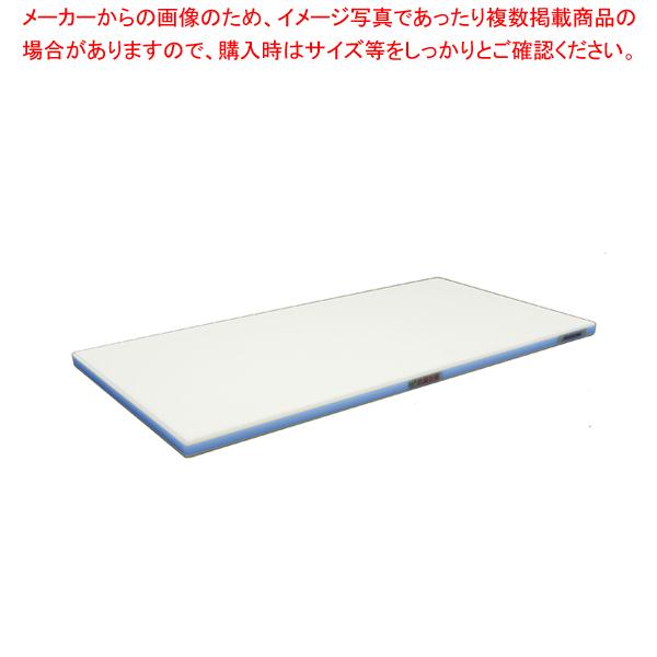 抗菌ポリエチレン・かるがるまな板標準 750×350×H25mm 青 【メイチョー】