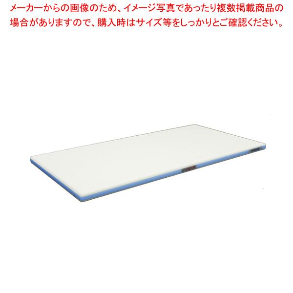 抗菌ポリエチレン・かるがるまな板標準 900×400×H30mm 青 【メイチョー】