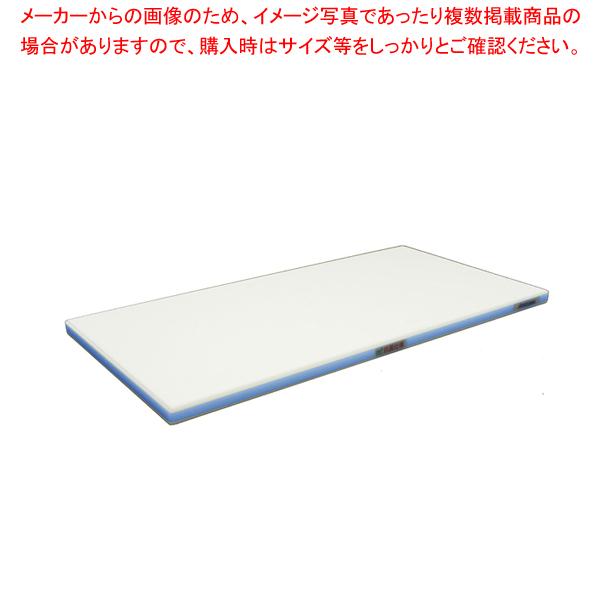 抗菌ポリエチレン・かるがるまな板標準 900×450×H30mm 青 【メイチョー】