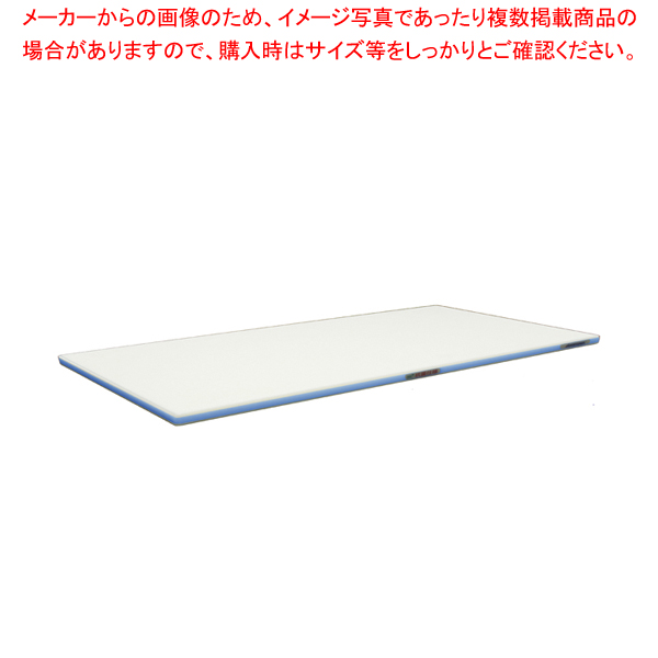 抗菌ポリエチレン・かるがるまな板標準 1500×450×H30mm 青 【メイチョー】