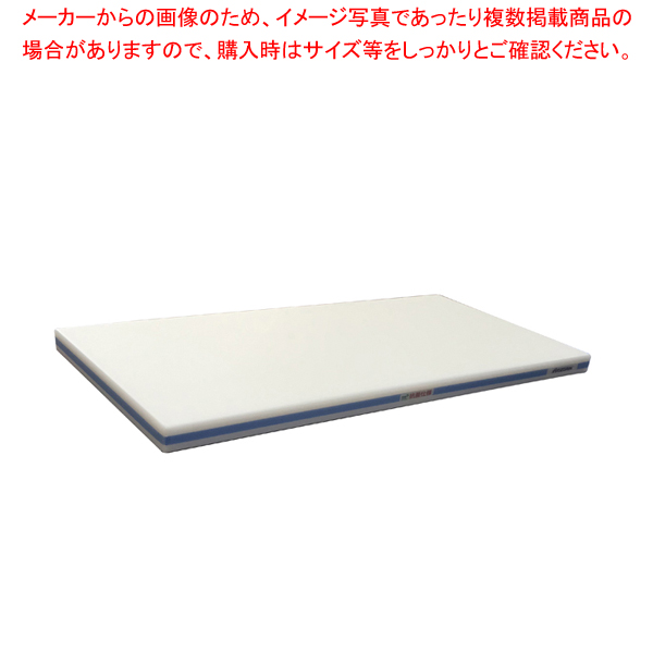 抗菌ポリエチレン・かるがるまな板肉厚 900×400×H40mm 青 【メイチョー】