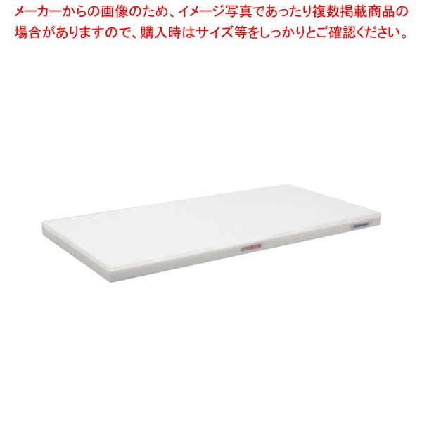 ポリエチレン・抗菌軽量おとくまな板 4層 900×450×H25mm W【メイチョー】【まな板 抗菌 業務用】